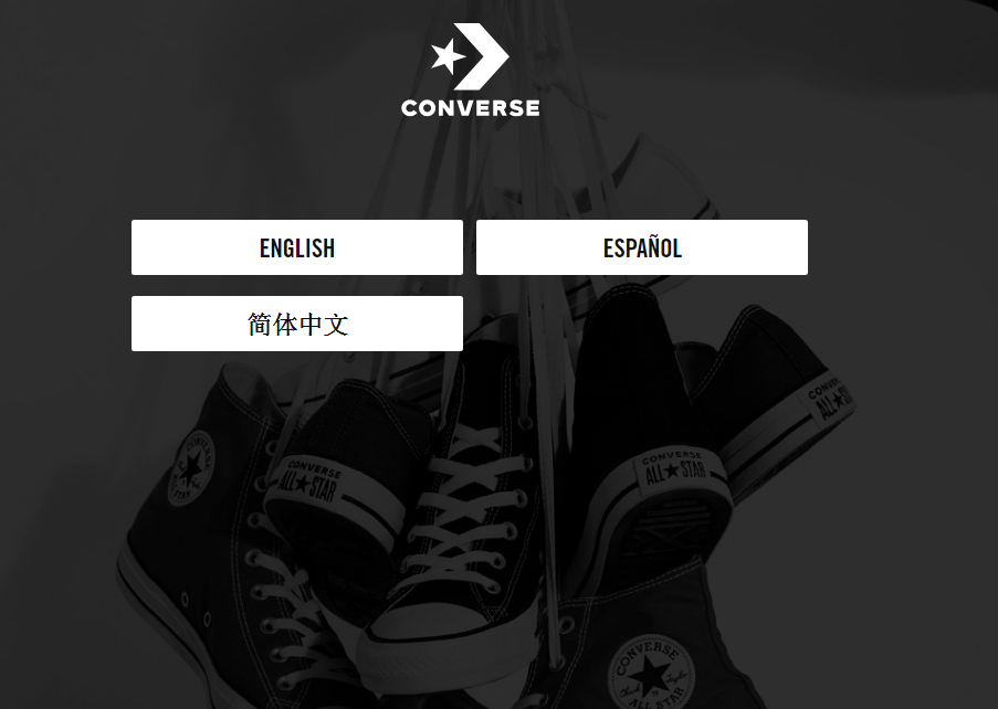 MyConverseVisit Survey