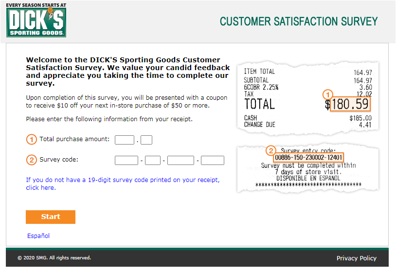 DICK'S Sporting Goods Guest Feedback Survey